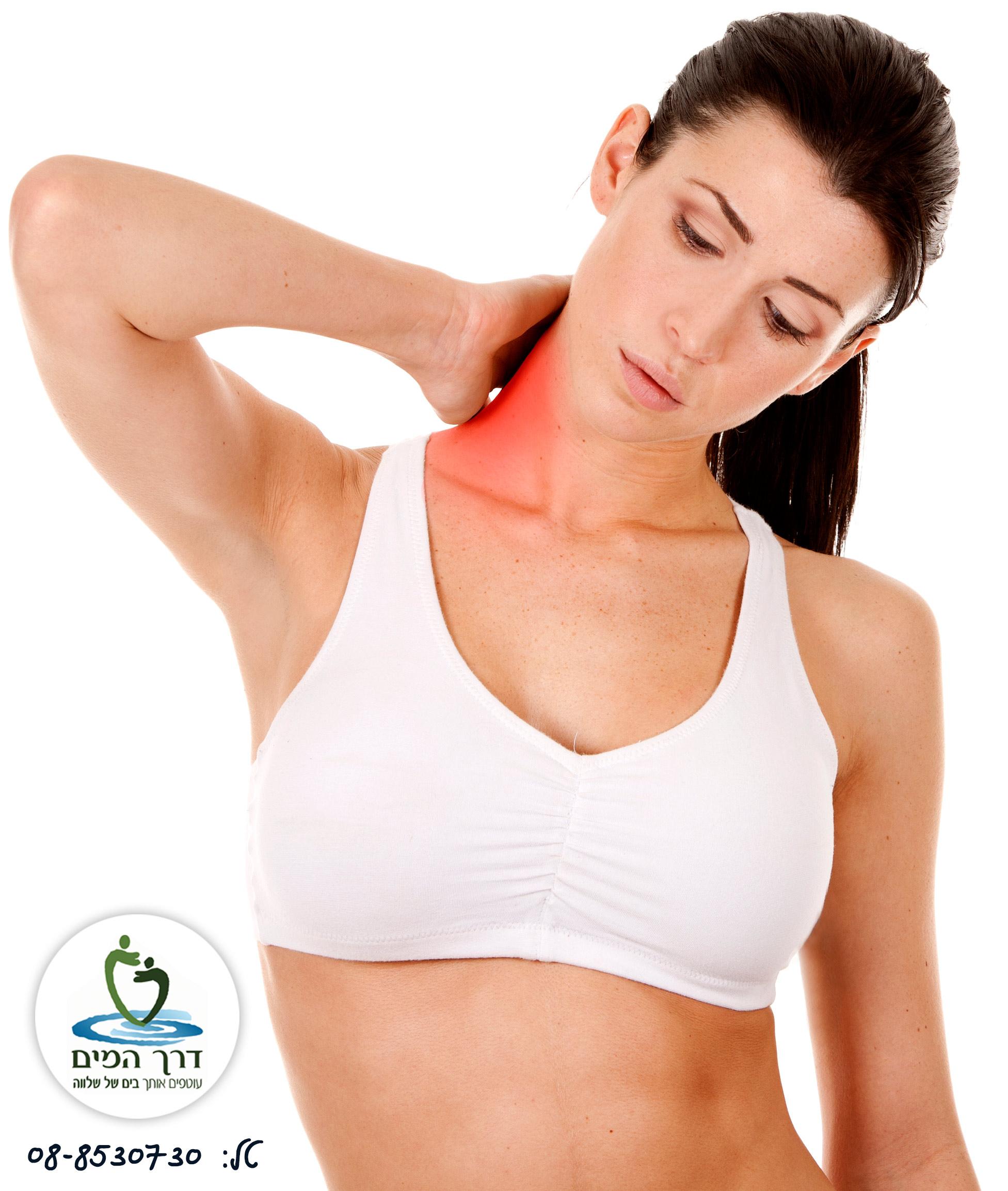 פיברו – טיפולי פיברומיאלגיה (דאבת השרירים)